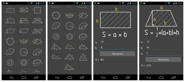 Calculadora de Area of Geometric Figures