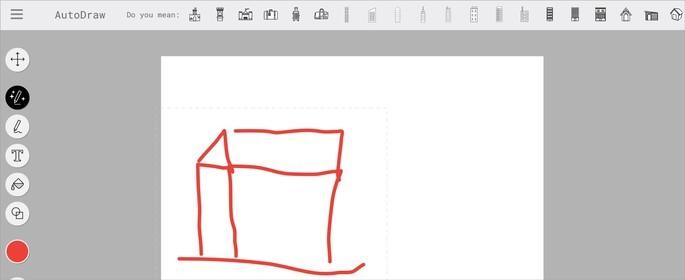 Autodraw melhora os desenhos do usuário