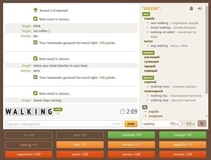 Captura de tela do site para aprender idioma Coefee