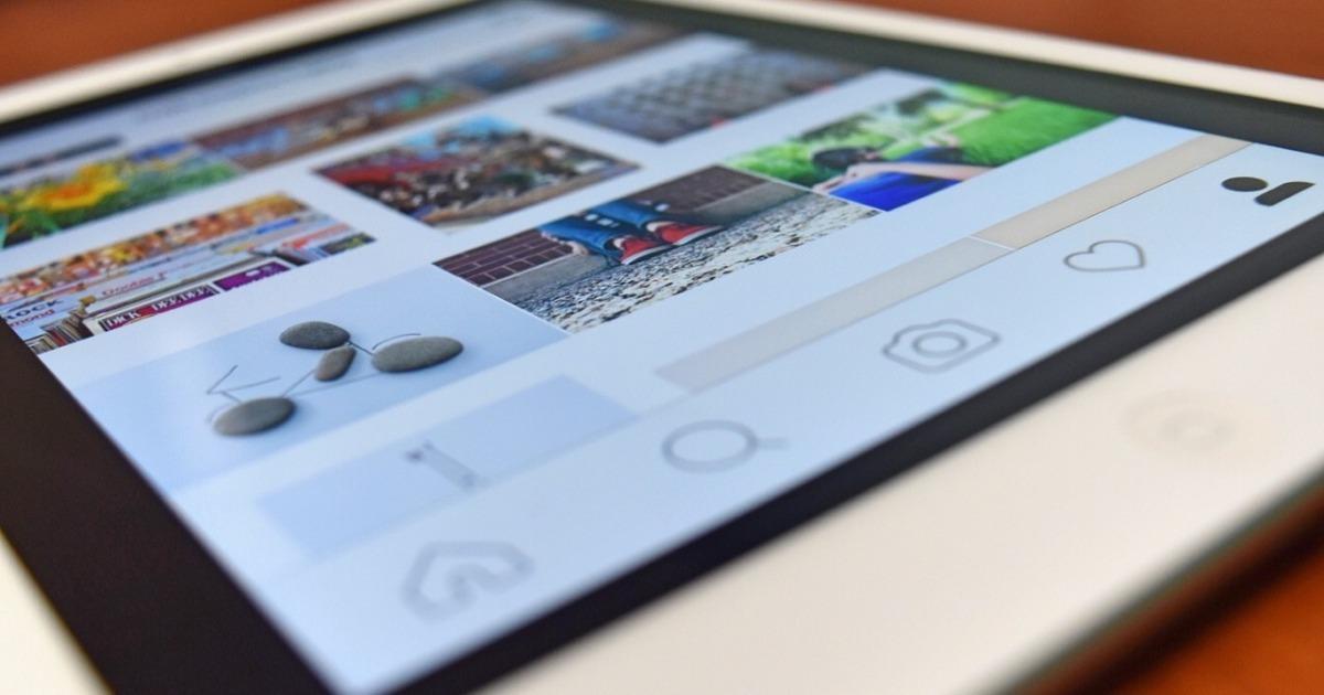 Kéo lên: cách liên kết đến các câu chuyện từ Instagram 3