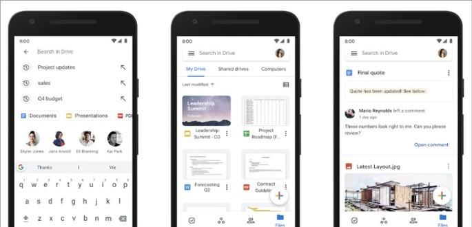 Imagem de divulgação do app Google Drive para Android