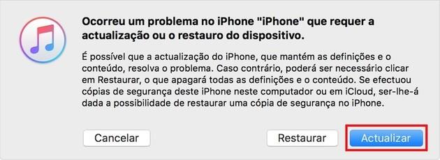 iTunesRecoveryMode