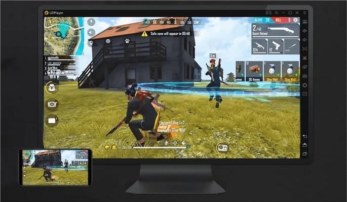 Imagem de divulgação do emulador de Android para PC LDPlayer