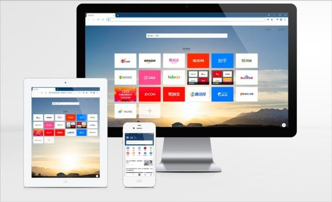 Imagem de divulgação do navegador de internet Maxthon