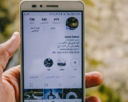 Instagram: como mudar a letra em posts, comentários, bio e stories