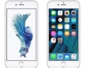 7 apps de papel de parede incríveis para personalizar seu iPhone