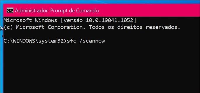 Comando sfc /scannow no Prompt do Windows