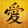 Imagem do aplicativo Manga LIB - Ler e Baixar Manga