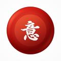 Imagem do aplicativo imiwa? (Japanese dictionary)