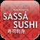 Imagem do aplicativo Sassá Sushi Delivery e Entrega de Comida Japonesa